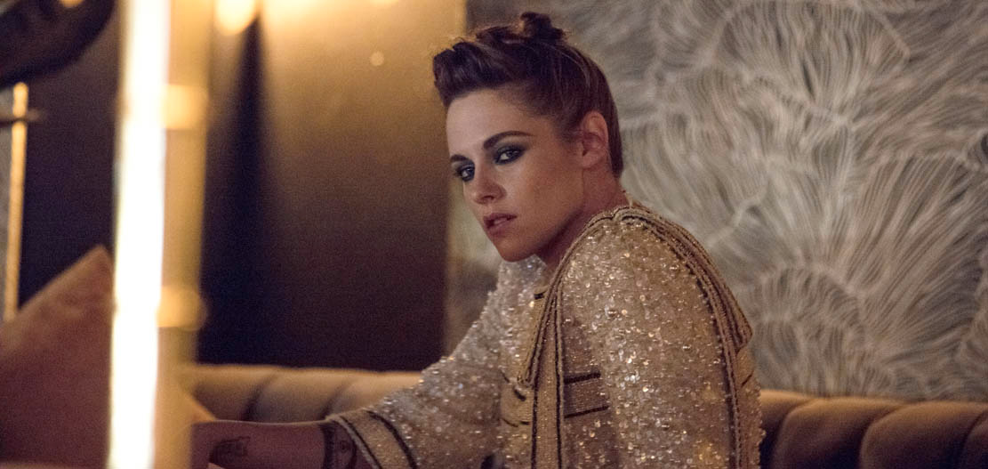 Kristen Stewart at the Vanity Fair France and Chanel Dinner