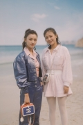 Jelly Lin with Sandra Ma  Chanel Spring Summer 2019 Ready to Wear Collection (© 2018 CHANEL - LEGAL STATEMENT)