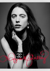Margaret Qualley - photograph by Inez and Vinoodh