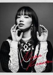 Nana Komatsu - photograph by Inez and Vinoodh