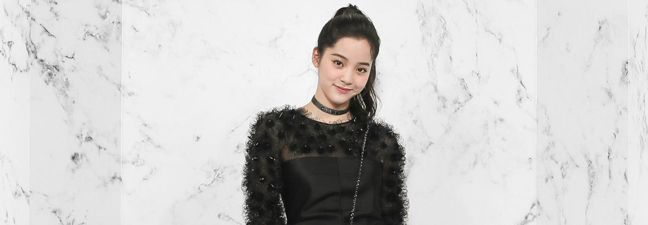 Ouyang Nana 歐陽娜娜 Wearing Chanel of Cruise 2017-18 show in Chengdu