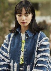 Nana Komatsu in Chanel Spring Summer 2020 Haute Couture