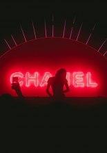 Soo Joo Park Chanel Mademoiselle Privé Tokyo exhibition