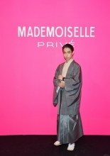 Sennosuke Kataoka Chanel Mademoiselle Privé Tokyo exhibition