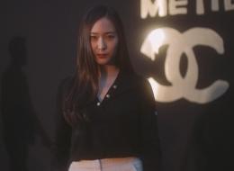 Kristal - Chanel Paris New York 2018-19 Metiers d'art Replica show in Seoul