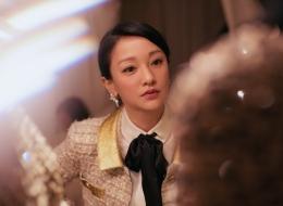Mademoiselle Priv' Shanghai_18 April 2019_ Zhou Xun