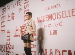 Mademoiselle Priv' Shanghai_18  April 2019_Sheila Sim