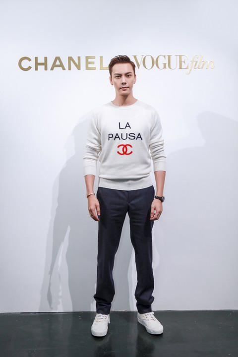 Italiano Cena Chanel Vogue Film Dinner A Shanghai Le Guests Star