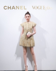 Lareina Song in Chanel - Chanel & Vogue Film Dinner during the 21st Shanghai International Film