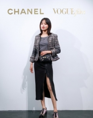 Xin Zhi Lei in Chanel - Chanel & Vogue Film Dinner during the 21st Shanghai International Film