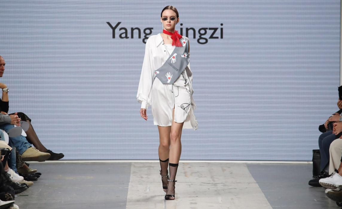 Yang Xingzi