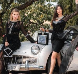 "Eleonora Altamore XXIII ""ModArt e Premio Margutta"